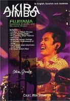 Akira Jimbo – Fujiyama