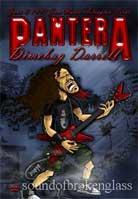 Dimebag Darrell – Guitar Clinic