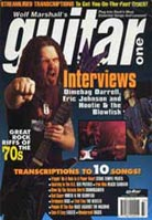 Guitar One April 1996