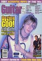 Guitar One February 1999