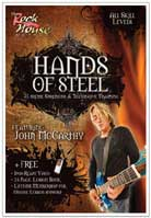 John McCarthy – Hands of Steel