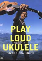 Jake Shimabukuro – Play Loud Ukulele