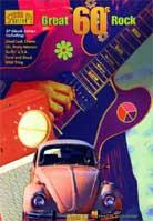 Strum It! Guitar – Great 60s Rock