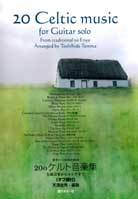 Toshihide Temma – 20 Celtic Music For Guitar Solo